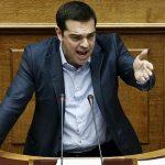 La Grèce ne cèdera pas sur les retraites, prévient Tsipras