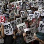 Les Japonais ne veulent plus de leur gouvernement