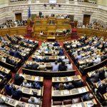 """Le gouvernement Tsipras n'aurait plus de majorité au parlement pour adopter le Mémorandum """" Hollande """""""