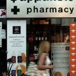 Grèce: le prix du préservatif augmente avec la hausse de la TVA dans un contexte de recrudescence du sida