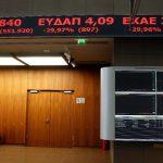 Les banques grecques plongent (encore) de 30%