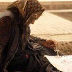 Un tiers des habitants du sud de l'Italie sont menacés par la pauvreté