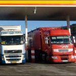 Luxembourg: Les ventes de carburants en chute libre en 2015