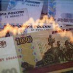 Le rouble poursuit sa glissade, nouveau plus bas record