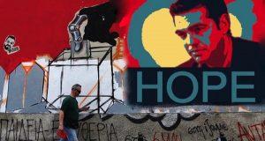 tsipras-hope