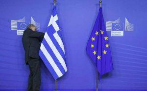 GreeceEUFlag