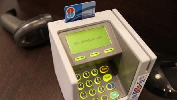 terminal-bancaire