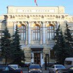 Un dirigeant de la banque centrale de Russie dénonce la manipulation de l'or