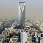 L'Arabie Saoudite pourrait faire faillite en 2020, selon le FMI