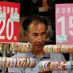La croissance mondiale minée par la Chine et les pays émergents