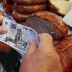 L'inflation annuelle grimpe à 12,9% en Russie