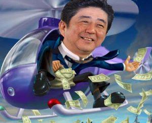 La lanche à billet de la BoJ