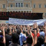 Grèce: nouvelle grève générale le 3 décembre contre la réforme des retraites