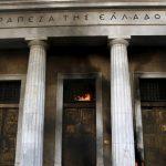 Cocktails Molotov et gaz lacrymogène à la grève générale en Grèce contre l'austérité