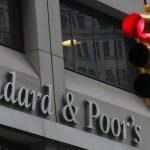 Les notations de huit grandes banques américaines dégradées par S&P