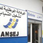Algérie: Hausse du taux de chômage à 11,2% en septembre 2015