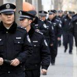 Chine: nouvelle disparition d'un PDG milliardaire