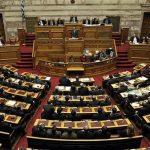 Certains députés grecs à la retraite percevront 100.000 euros de bonus