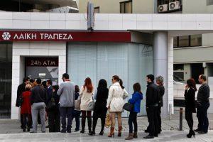 queue-bank