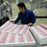 La Chine injecte 1 200 milliards de Yuan dans son économie !