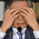 Au Japon, des révoltes éclatent contre les taux négatifs