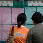 Hausse du taux de chômage à Taiwan en février