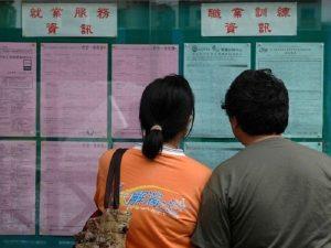 taiwan-unemployment