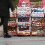Japon: la consommation a chuté de 5,3 % en mars