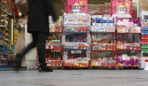 consommation japon