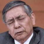Kuroda rempile à la tête de la Banque du Japon