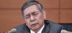 haruhiko-kuroda-boj-japan-interest-rates