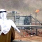 Koweit: La réduction des dépenses publiques est inévitable