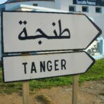 Maroc: La commune de Tanger au bord de la faillite