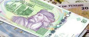 dinar-tunisie