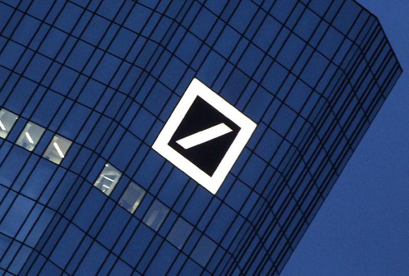 Deutsche Bank pourrait avoir besoin d'un bail-out de l'Allemagne