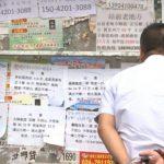 L'économie chinoise donne des signes inquiétants de ralentissement