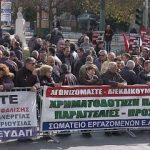 Grève générale contre de nouvelles mesures d'austérité en Grèce