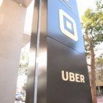 Uber en Bourse: une belle Ponzi ?