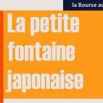 Philippe Béchade: Séance du Jeudi 26 Janvier 2017: «La petite fontaine japonaise»
