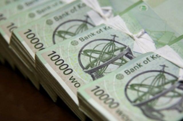 Corée du Sud: La dette nationale a dépassé les 600.000 Milliards de wons en 2016