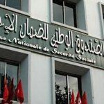 Tunisie: Le déficit des caisses sociales a quasiment doublé en 2 ans