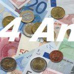 Manche: une ancienne collectivité a une dette telle qu'il faudrait… 44 ans pour la rembourser !
