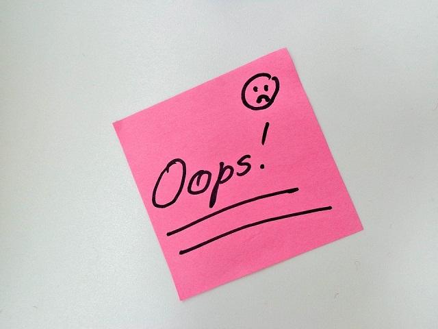 oups.gouv.fr, le site qui ouvre le droit à l'erreur!