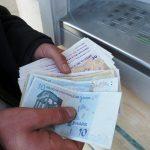 Tunisie: baisse record du dinar face à l'euro