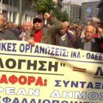 Grèce: les retraités en colère contre la 12ème baisse de leurs pensions