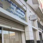 Algérie: Le FMI prévoit un fort taux de chômage d'ici la fin de l'année 2017.