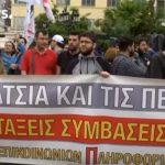 Grève générale en Grèce contre l'austérité