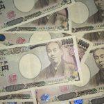 Historique: La dette japonaise atteint un nouveau record