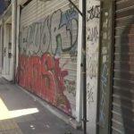 Grèce: Au pays de l'ultra-crise
