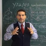 "Charles Sannat: ""YAKAPA rembourser la dette"""
